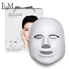 7 Colors Light LED Mascara Facial Fototerapia Led Colored Mask Therapy Face Mask Machine Light Therapy Beauty Led Mask