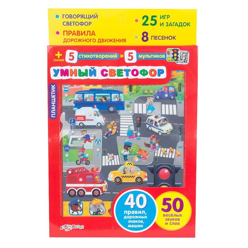 Children's educational toys Training…