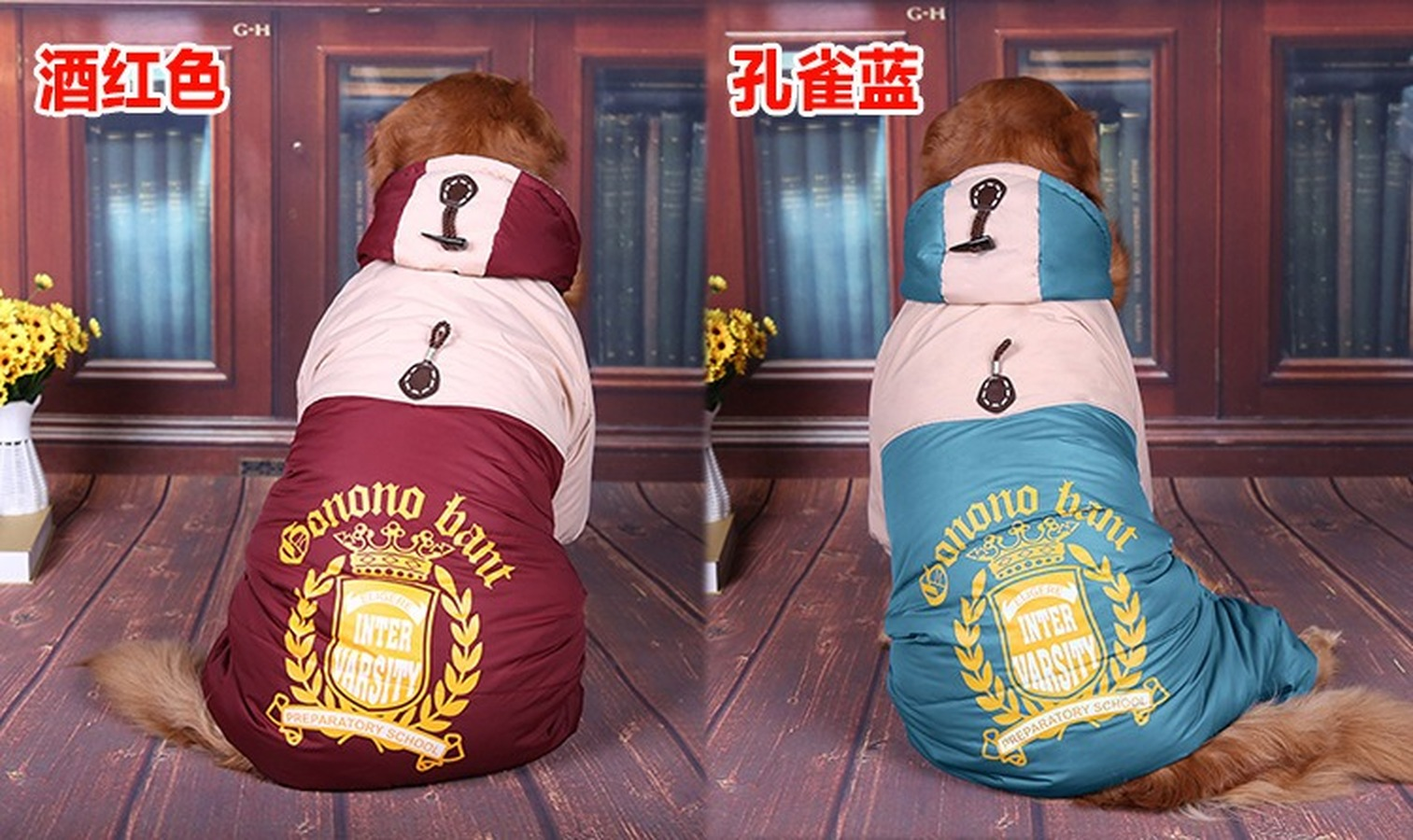 Image 5 - Осенне зимние теплые четырехногие куртки золотой ретривер/Аляска  маламут/самоед средних и больших собак аксессуары для одеждыПальто и  куртки для собак