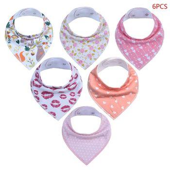 6 Pcs/set Newborn Baby Drool Bibs Absorbent Cotton Bib for Infants Drooling Teething Feeding Unisex Saliva Towel D08C