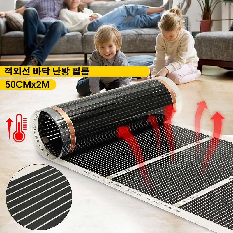 Infrared Heater Electric Floor Heating