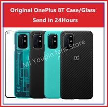 シアン公式密封された8tケースオリジナルIN2020カーボンバンパーoneplus oneplus 8t IN2010クリア砂岩バンパーカーボンケースガラス