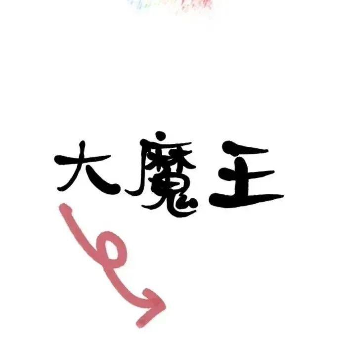 5ec55a74e2e6c - 七夕、情人节、520专属:这样发制霸朋友圈,单身狗文末最后一条!
