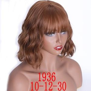 Image 5 - MERISI волосы синтетические волосы коричневые 9 цветов короткие волнистые парики для черных женщин фиолетовые парики с челкой HeatHeat Resistan
