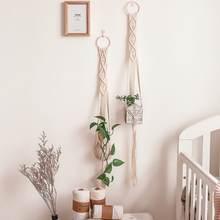 Плетеная хлопковая веревка ручной работы в богемном стиле подвесная