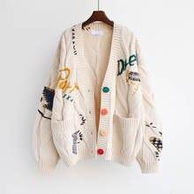 Осень зима корейский стиль 2020 новый кардиган для ленивых свитер
