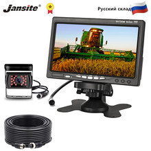 Jansite 7 ''HD Mobil Monitor Rear View Kamera Penerbangan Kepala Tahan Air 4 Pin Kamera Excavator Truk Pemanen 12-24V Reverse Gambar(China)