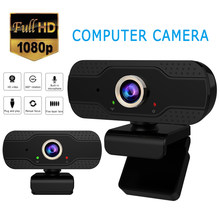Black Plug And Play HD 1080P Webcam PC Laptop Desktop USB 1920 * 1080 Webcams Computer Camera For Conference Video Live Stream(China)