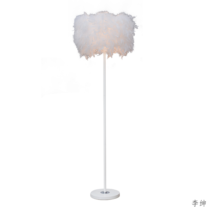 Postmodern Feather LED Floor Lights Nordic Feather Decor Living Room Stand Light Home Standing Lamp Decor Lighting Fixtures