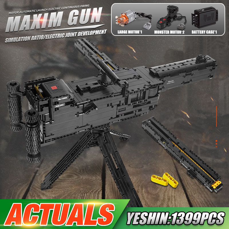 MOULD KING 14009  The Motorized Maxim Gun Model