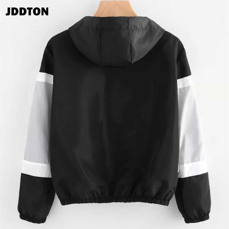 Jddton 여성 후드 자켓 패치 워크 윈드 브레이커 컬러 블록 여러 가지 빛깔의 빔 허리 코트 캐주얼 여성 outwear eu 크기 je289
