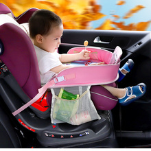 Car Safety Seat Plate Multifunctional Painting Table Baby Eating For Children Stroller Chair Accessories