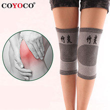 Cinza joelho suporte cotovelo cintas 1 pçs protetor de manga de carvão para articulações elástico joelheira perna quente artrite lesão ginásio