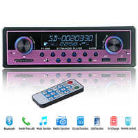 Bluetooth Autoradio Car Stereo Radio FM Aux Input Receiver SD USB Autostereo 12V In-dash 1 din Car MP3 Multimedia Player Charger