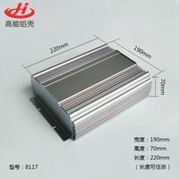 1 piece aluminum housing case for electronics project case 70(H)x190(W)x220(L) mm 8117