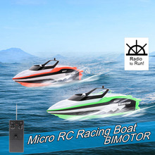 Toys Racing-Boat Remote-Control-Speedboat RC Double-Motor Strong-Power Boy Micro 3392M