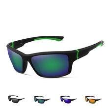 Велосипедные очки для мужчин и женщин спортивные солнцезащитные