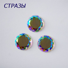 2010TH Glass Crystal AB Round Sewing Accessories Rhinestones for Clothes Stones Needlework DIY CTBA3BI