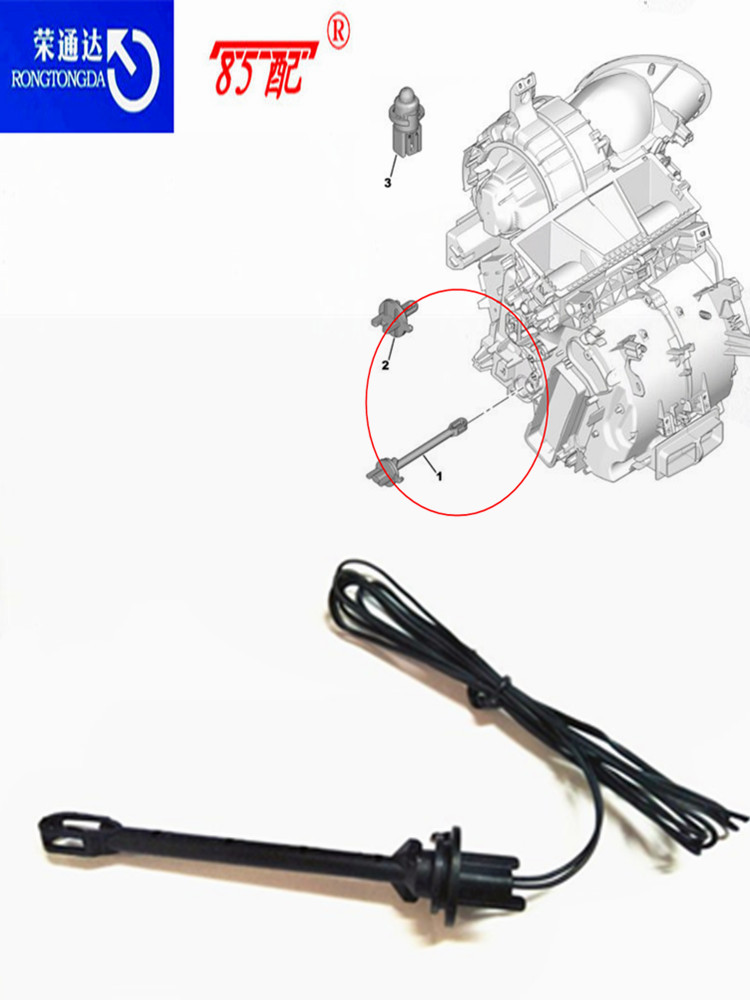 Original Audi VW Seat Skoda Steuergerät Radarsensor Radar Sensor 3Q0907566E