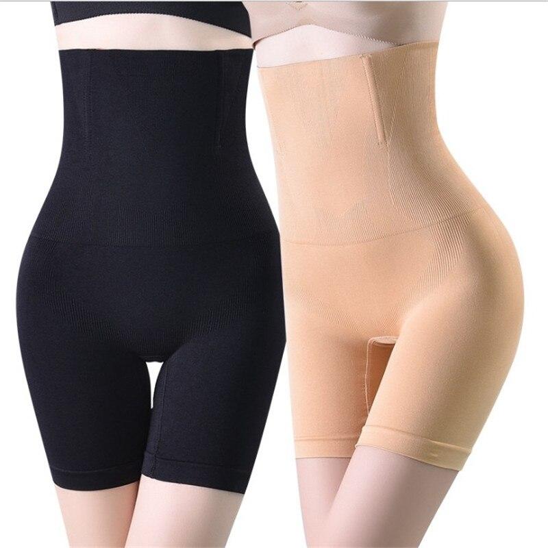 Women Body Shaper Control Slim Tummy High Waist Panty Briefs Shapewear Underwear