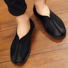 Wushu Shoes Shaolin Kung-Fu Taiji Sneaker Taoist Martial-Arts Zen Black Unisex Lay Spring