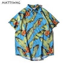цена на MATTSWAG Men Hawaiian Beach Shirts Banana Tree Leaf Print Shirt for Mens Fashion Summer Casual Holiday Tropical Men Short Sleeve