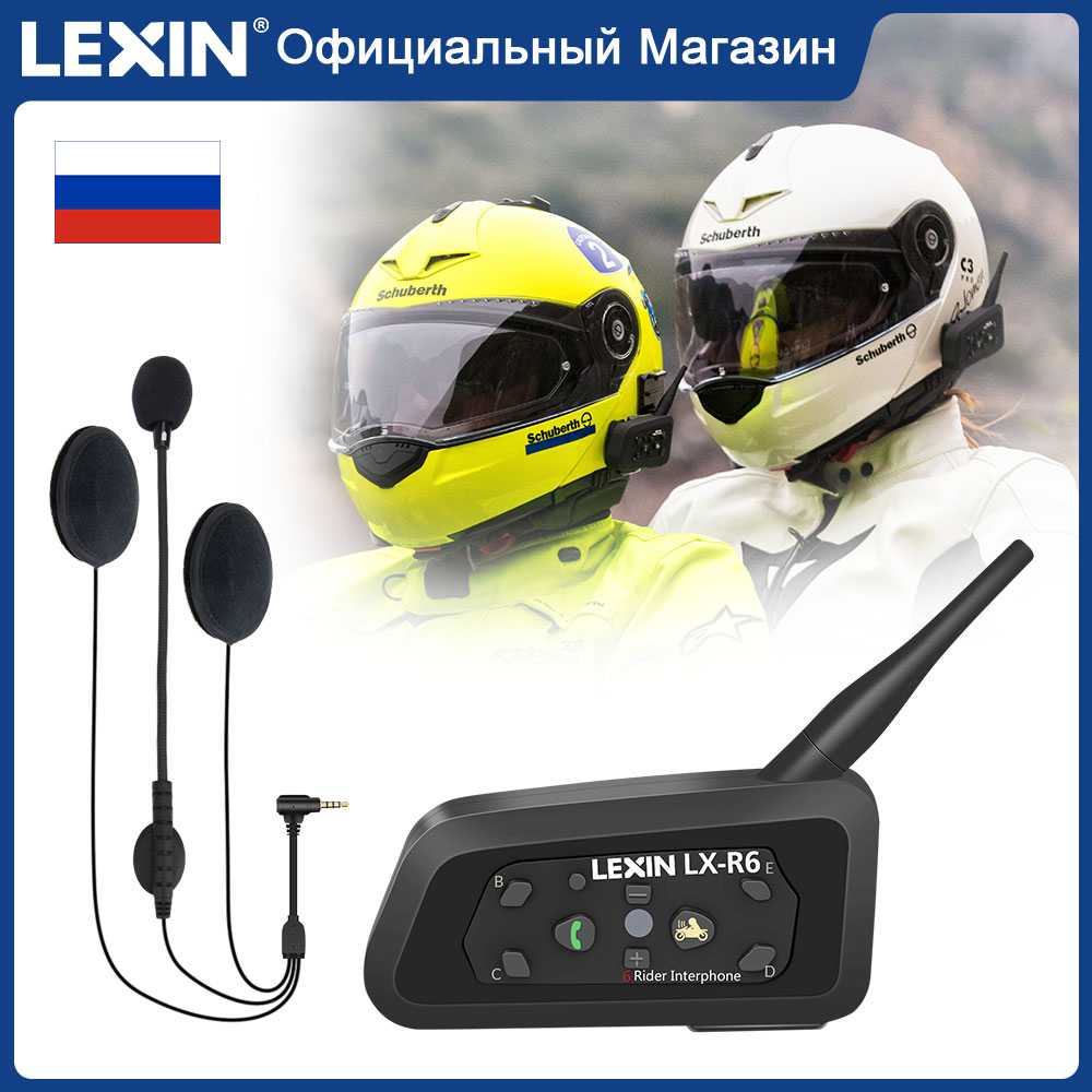 Lexin R6 Bluetooth Helmet Headsets Intercom For 6 Riders BT 1PCS Waterproof & Wireless Moto  Interphone MP3