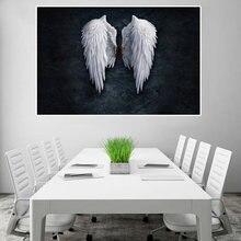 Современная Белая фотография стены Искусство для гостиной постер