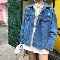 Alien Kitty Hot Women Cardigans Embroidery Floral All Match Jackets Stylish Casual Students Denim Cool Coats High Waist Coats