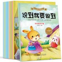 Новинка 10 шт/компл детская книга с изображением эмоционального