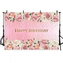 Nicree – accessoires de Studio Photo, arrière plan de photographie, fleurs roses, arrière plan en vinyle, décoration de fête danniversaire pour enfants