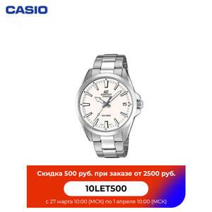 Наручные часы Casio EFV-100D-7A мужские кварцевые на браслете