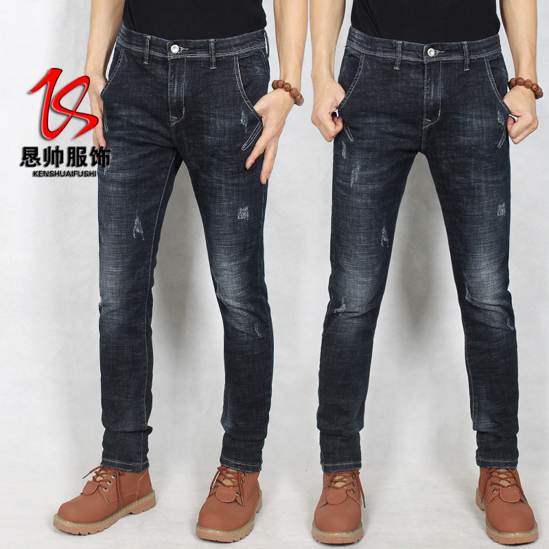 2019 New Style Men's Brand Men'S Wear Elasticity Skinny Korean-style Fashion Men Fashion Jeans Men's
