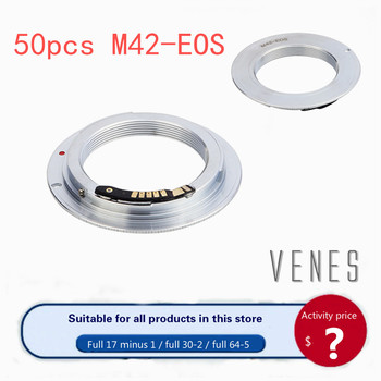50pcs/lot non-autofocus Lens Adapter Ring For EMF M42-for Canon AF Confirm,For M42 Screw Mount to canon Camera 7D Mark II 5DIII