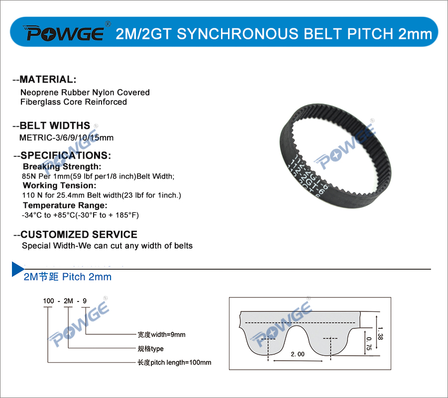 POWGE 2MGT 2M 2GT Synchronous Timing belt Pitch length 206/208/210/212/214 width 6mm/9mm Teeth 103 104 105 106 107 Loop closed
