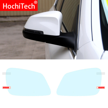 For BMW 4 Series F32 F33 F36 420i 428i 435i 2014-up Full Cover Anti Fog Film Rearview Mirror Rainproof Anti-Fog Car Accessories image