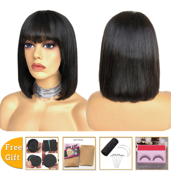 Lanqi cheap straight Brazilian human hair wigs for black women pixie cut short bob wig With Bangs machine made wig Non-Remy wig with bangs short bob wig brazilian straight human hair wigs with bangs pixie cut wig for black women natural color remy hair