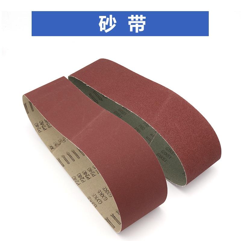 Abrasive Belt, Abrasive Belt Machine Only Abrasive Belt, Strong Abrasive Belt Polishing