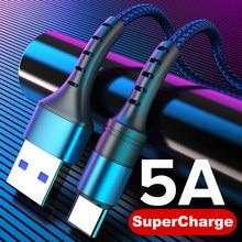 Кабель USB-Type C для телефонов Android