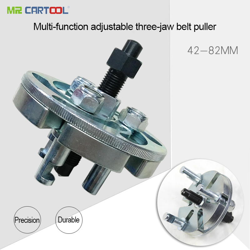MR CARTOOL Multifunctional Timing Belt Puller With Adjustable 3-jaw Pulley 42-82mm Timing Belt Pulley Removal Tool