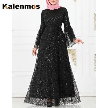 Muslim Women Arab Islamic Clothing Abaya Maxi