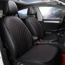 Cojín para asiento trasero y delantero de cuero para coche, Protector para asiento de silla de coche, accesorios de Interior, cuatro estaciones