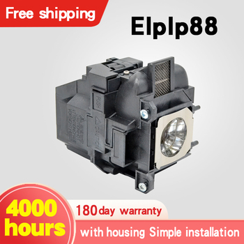 Free shipping ELPLP87 V13H010L87 projector lamp with housing цена 2017