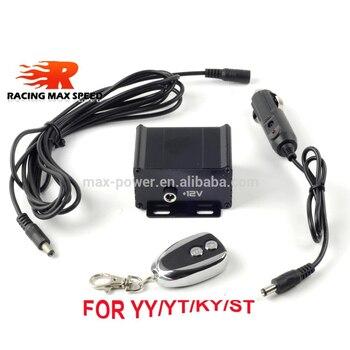 Interrupteur de télécommande électronique universel 12V + boîtier de commande pour Kit de découpe d'échappement électrique accessoires modifiés pour voiture