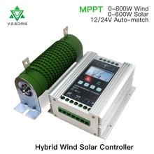 1400 Вт со слежением за максимальной точкой мощности, ветро-солнечной гибридной Контроллер заряда трекер решетки, 12/24V авто светодиодный фонарь для 800 Вт ветер+ 600 Вт Солнечный с компрессором высокого давления и сброс нагрузки