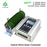 1400w MPPT Wind Solar Hybrid Charge Controller Tracker Off Grid ,12/24V Auto for 800W Wind+600W Solar With Booster and Dump Load