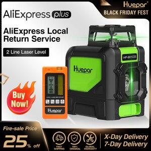 Image 1 - Huepar Laser Level Green Beam Cross Laser Self leveling 360 Degree with 2 Pluse Modes+Huepar Digital LCD Laser Receiver Detector