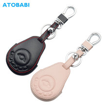 Leather Car Key Case For BMW Mini Cooper Countryman Paceman Keychain Holder Smart Keyless Remote Control Fob Protector Cover