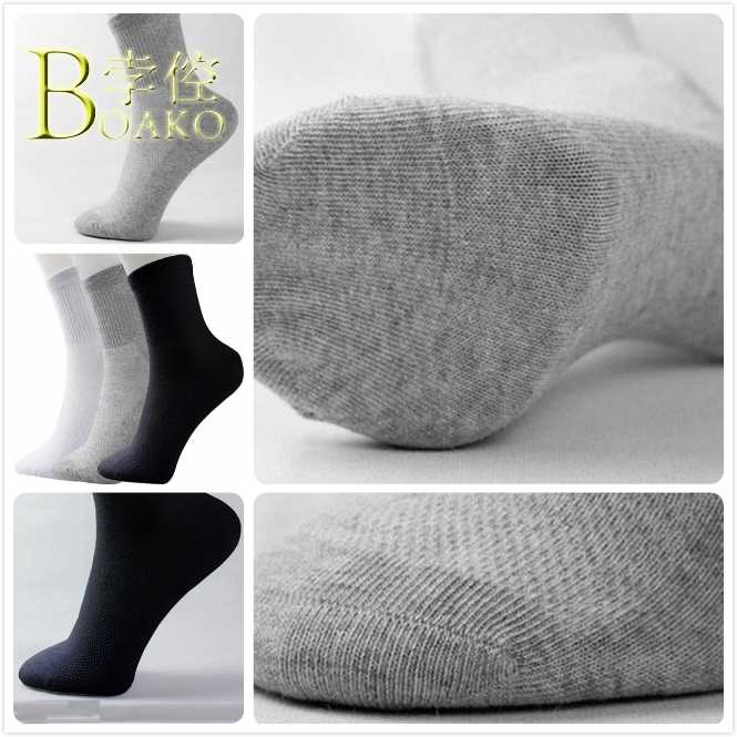Cotton Socks For Men Casual Grey Socks Men's Business Socks Soft Breathable Black/White Socks Medium Size meias homens B5