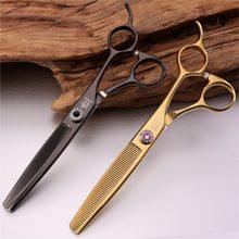Fenice 6.5 polegada pet tesouras da preparação do cão tesoura cabelo tesoura diluindo tesouras para cães & gatos animais ножницы nożyczki
